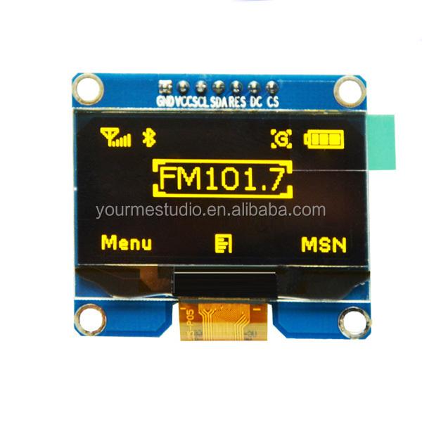 LCD SPI serial module (2).jpg