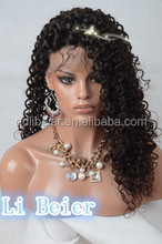Real Premier Brazilian Virgin Human Hair Kinky Curly Full Lace Wig