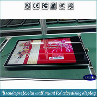 65inch large multi touch screen monitor wall mounted Cheapest android Monitor Multi Fingers Touch LED television