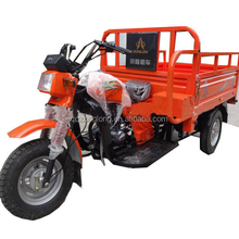 2014 China Mini Car Motorcycles For Cargo Shipping On Sale