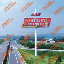 double sided outdoor advertising inflatable billboard