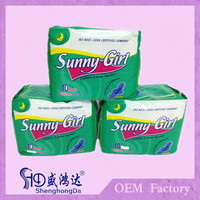 2015 Hot Sale underwear Sunny girl Sanitary napkins with doulbe wings Manufacturer Fujian Factory price in china