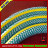 OEM offer high pressure paint sprayer hose