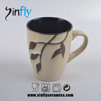New Design Stoneware Mug of Reactive Glaze with Silk Printed Leaves