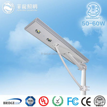 Factory Price high power Aluminum 60W solar street light