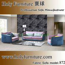 872# 2014 new design sofa set 3+2+1