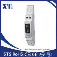 Digital DIN Rail Single Phase Energy Meter