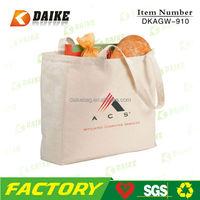 DK081 white plain cotton canvas bag for shopping