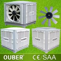 Competitive vietnam evaporative air conditioner desert cooler low voltage air cooler