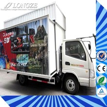 truck mobile 9d cinema in amusement park and shopping mall