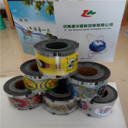 packaging plastic film for cup sealing film