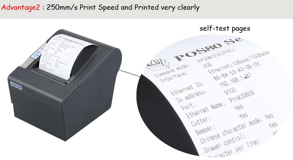 Thermal Printer (3).jpg