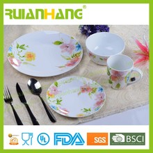 16pcs dinner set ceramic porcelain, elegance fine porcelain dinner set