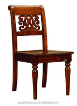 Hip and thigh concave section wholesale wooden dining room chair