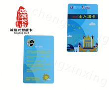 OEM Factory Wholesale New Custom Printing card printing 35mm film with good quality