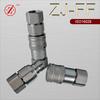 /p-detail/ZJ-FF-China-proveedor-acoplador-r%C3%A1pido-hembra-hidr%C3%A1ulico-300006476112.html