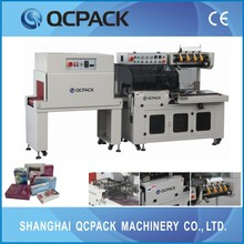 high speed automatic shrink packager