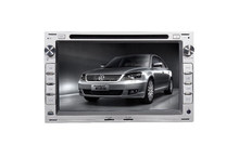 [YZG]Touch screen car DVD Player for VW-New passat with GPS navigation