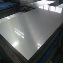 AA1100 aluminium sheet