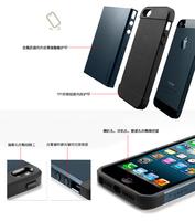 SGP Design Slim Armor Case for Apple Iphone 5 5S