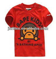 2013 Plain Custom Printed T-shirt For Boys