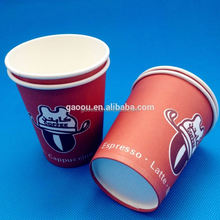 2OZ-16OZ Gaoou factory 16oz Double wall Hot Paper Cup with lids