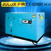 Best quality super silent type air compressor motor