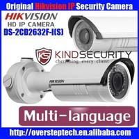 Have one to sell? Sell now Hikvision 3MP IR Bullet IP Camera: 2.8-12mm, 100 ft Infrared, IP66, PoE, DWDR