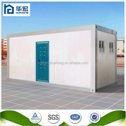 2015 Sandwich Panel Steel Structure Container Home Prefab