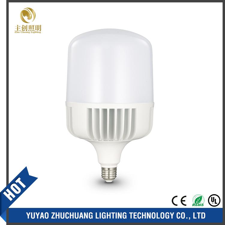 Bán Hot High Power LED Bulb 75 Wát CE RoHS Phê Duyệt Tốt Chất Lượng Đẹp Giá Made In China