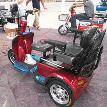 Electric Three Wheel tricycle with unfolding basket