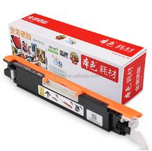 For CANON laser printer black toner cartridge CRG-129/329/729 compatible for Laserjet CANNON LBP-7010c/7016c/7018c