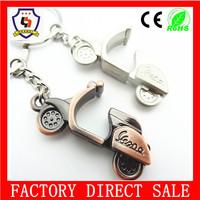 High Quality custom motorcycle key chain/ metal custom genuine leather keyring factory(HH-keychain-1654)
