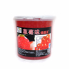 Strawberry flavor popping boba the best can eat ornament for cream cakes