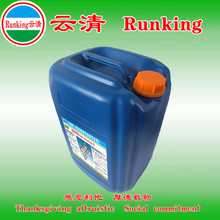 2014 china supplier aluminium foil supplier