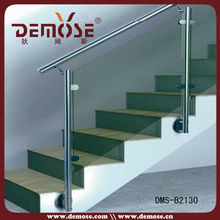 weather resistant fiberglass handrail for outdoor steps