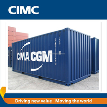 Shipping Container 20ft 40ft New