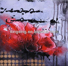 Interlocking Ovals Oil Painting abstract modern oil painting