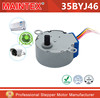 /product-gs/35byj46-dc-stepper-motor-with-gear-reduction-60345084468.html