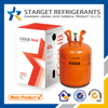 New-priced and Newly made R404a refrigerant 99.80% purity for sale