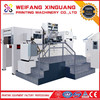 XMQ-1050FC automatic die cutting machine hot stamping foil