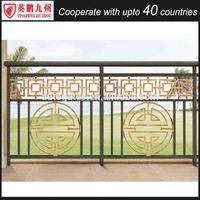 China supplier Home/Garden decoration aluminum balcony railing fencing design