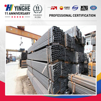 China manufacture factory price ms astm q235 grade b hot rolled seamless square steel pipe