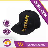 new fashion men baseball cap brand snapback made in china guangzhou factory