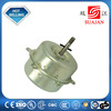 Three speed Copper wire 2 pole motor for air cooler