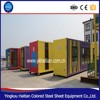 Wooden Exterior Decoration Panel with 40ft Diamension Prefabricated Container house for Vacation