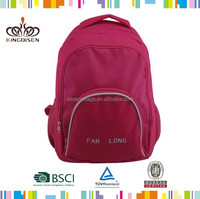 China suppliers cheap discounted 600d simple fancy backpacks in stock