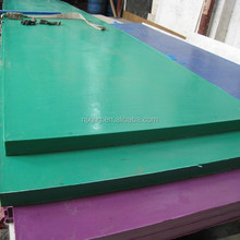 China professional manufacturers products UHMWPE plate/PE/HDPE plastic board