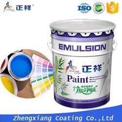 Asia interior liquid wall paint water based house coating