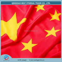 Best Flag - 100%polyester cheaper customed top quality China Flag